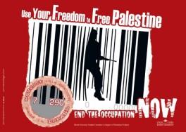 boycott_israel-600x428